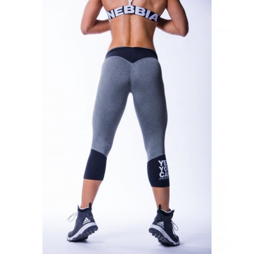 915d120625 Nebbia High Waist 3/4 Leggings 607 Khaki - Tights - Extreme Fitness AS